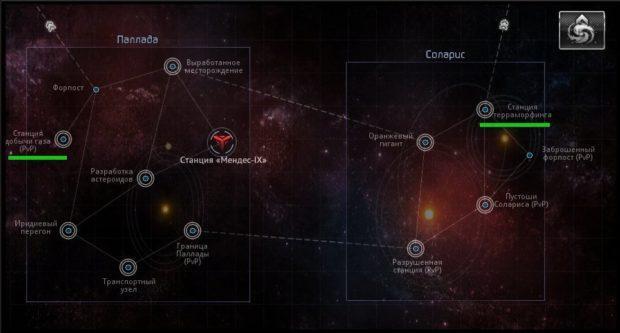 Star Conflict: поиск неодиума в Иерихоне