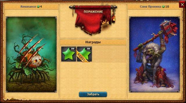 Быстрое получение 5 уровня в игре Время для Героя