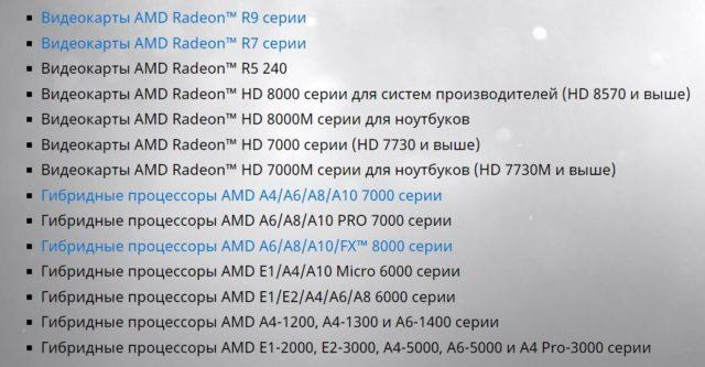 AMD Vulkan