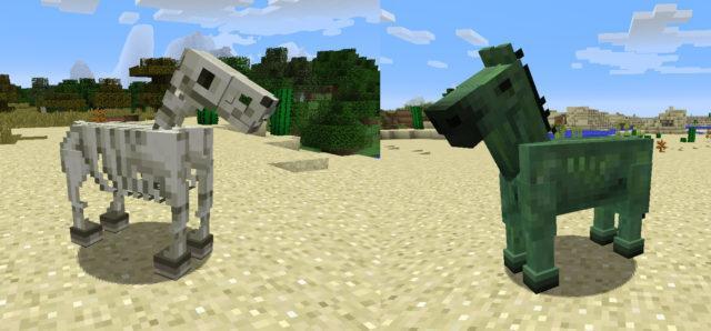 Лошадь-скелет слева и Лошадь-зомби справа